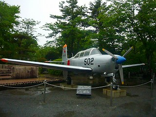 Sp1120380